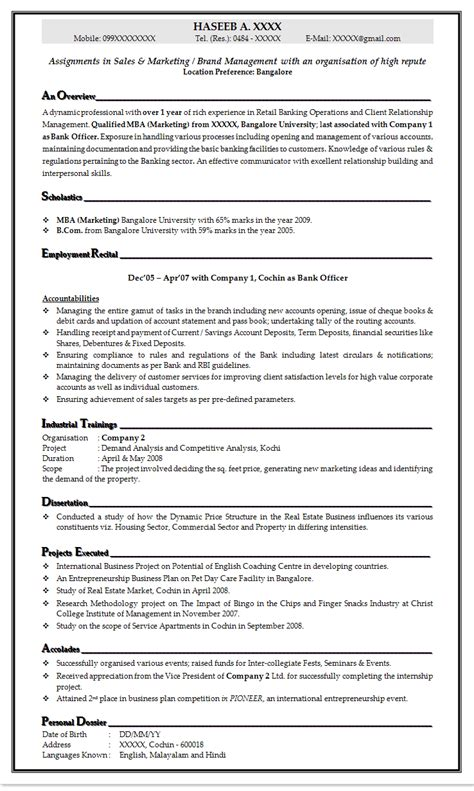 100 cath lab tech resume exles