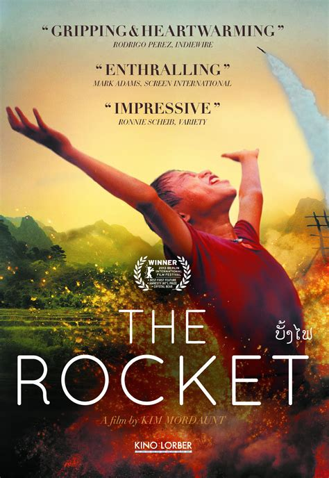 The Rocket DVD Release Date April 29, 2014
