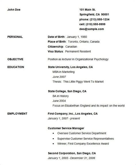 Free Simple Resume Templates by Best 25 Resume Form Ideas On Interior Design