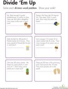 solving division word problems division word problems divide 39 em up worksheet education