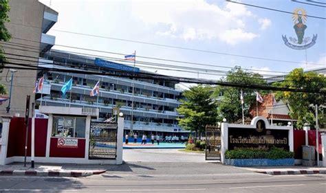 โรงเรียนน่าอยู่ (155) : โรงเรียนมัธยมบ้านบางกะปิ (บป. ...