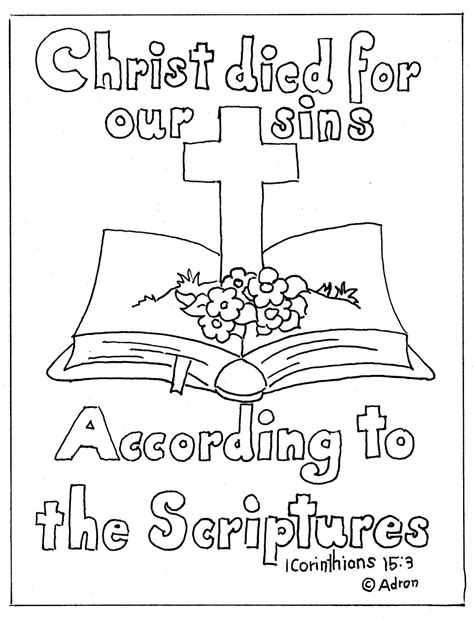 Awana Sparky Coloring Coloring Pages