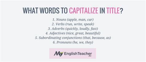 Do You Need A Title To Register A Boat by What Words To Capitalize In Title Myenglishteacher Eu