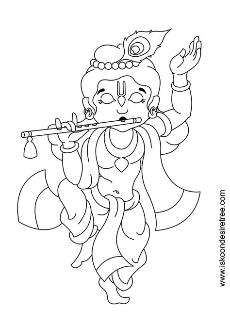 shree bala sree krishna  coloring pages
