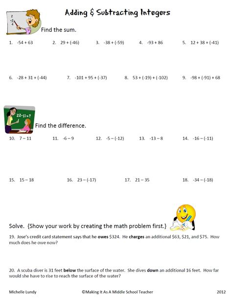 subtracting integers word problems worksheet two step