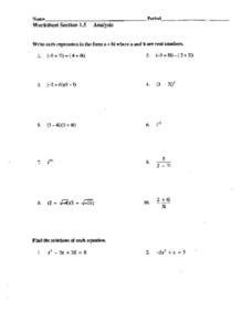 worksheet section  analysis real  imaginary numbers