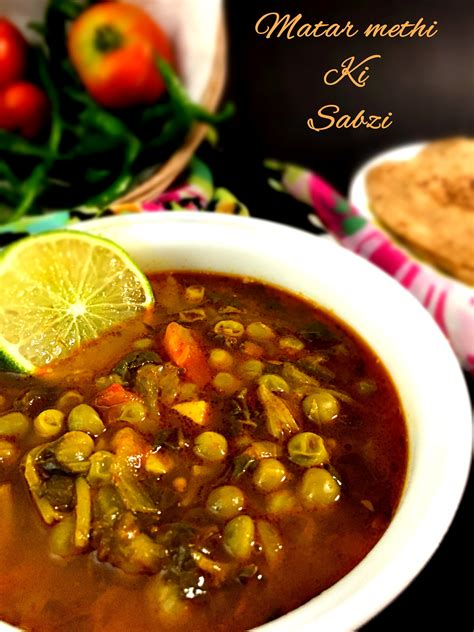 Matar Methi Ki Sabzi Lets Cook Healthy Tonight