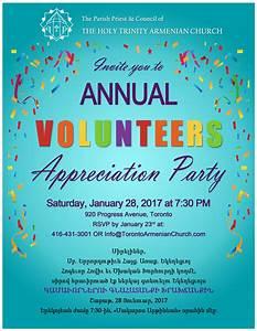Appreciation Party Invitation Wording Volunteers Appreciation Party Holy Trinity Armenian Church