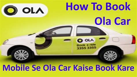 How To Book Ola Car From Mobile