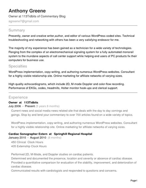 sle resume for teachers applicant in the philippines