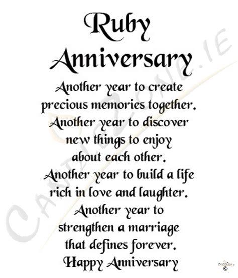 anniversary poems quotes quotesgram