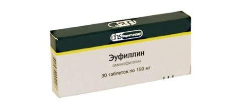 Эуфиллин раствор для в/в введения 24 мг/мл - -.