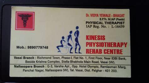 KINESIS ADVANCED PHYSIOTHERAPY REHAB CENTRE in Mumbai, India