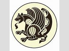 The Ancient Persian Symbols