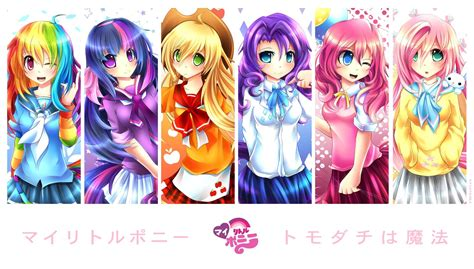 My Pony Anime Wallpaper - my pony in anime search my pony