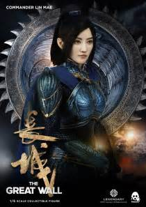 Mae Lin Movie The Great Commander Wall