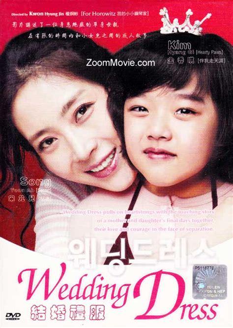 wedding dress dvd korean   cast  song yoon