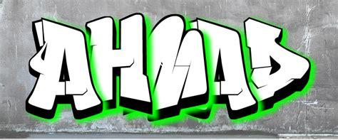 Contoh Gambar Grafiti Nama Keren Dan Unik Terbaru