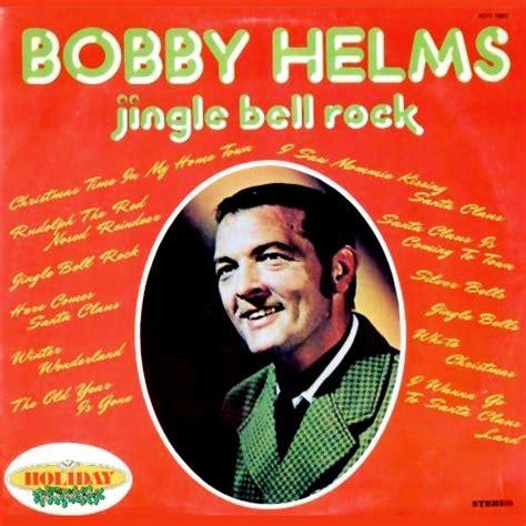 bobby helms white christmas bobby helms vinyl record albums