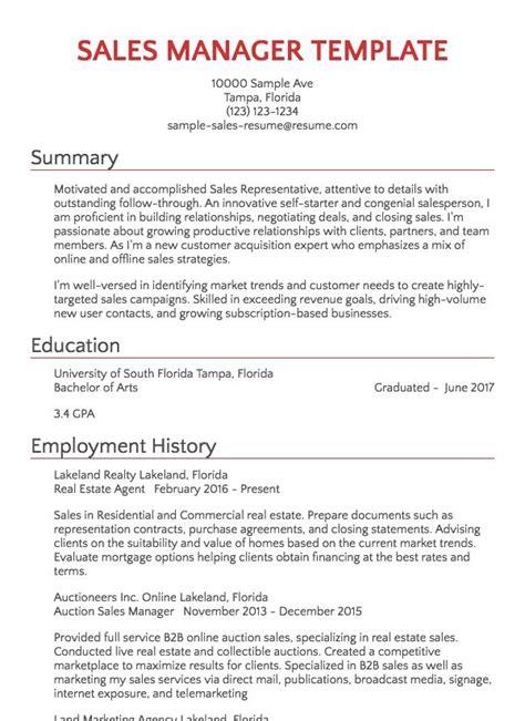 career builder resume reviews careerbuilder resume