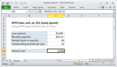 How to use the Excel RATE function