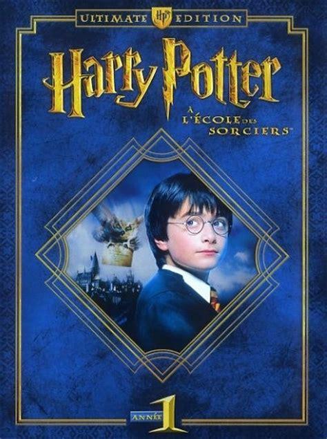 harry potter  lecole des sorciers ultimate edition