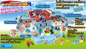 Pokemon Monster Collection Center