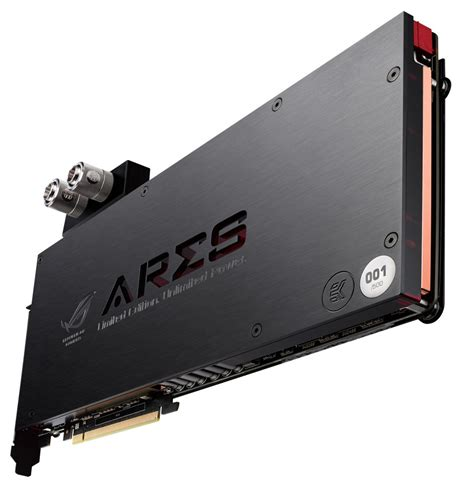 press release republic of gamers announces ares iii rog republic of gamers global