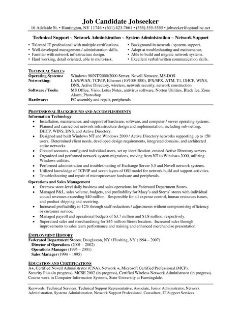 sle resume skills for computer hardware and networking