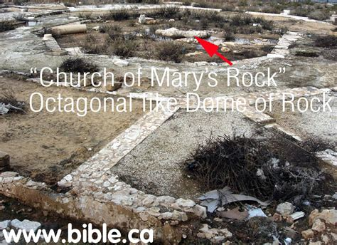 Threshing Floor Bible Church by The Temple In Jerusalem The Threshing Floor Which Is
