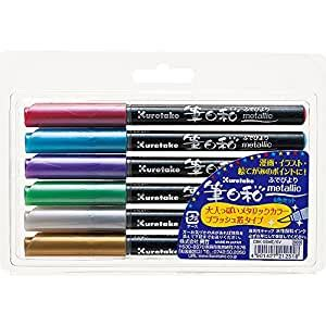 kuretake fude brush  fudebiyori metallic  colors set