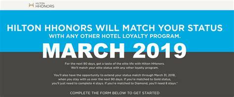 Hilton Hhonors Gold & Diamond Status Match 2017