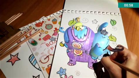 Augmented Reality Color Book / Волшебные раскраски