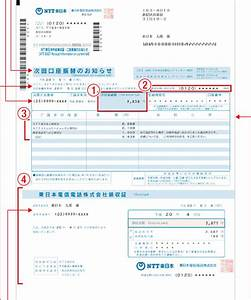 Bank Pay Rechnung : wired transfer receipt deutsch bersetzung linguee w rterbuch ~ Themetempest.com Abrechnung
