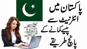 Top 5 ways to earn money online in Pakistan   How to earn ...