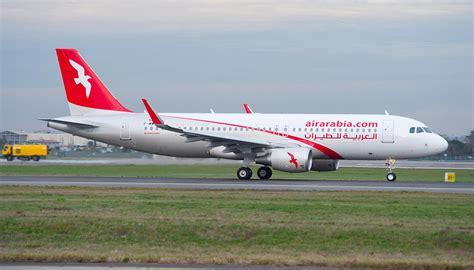 Air Arabia Posts Strong Second Quarter Net Profit