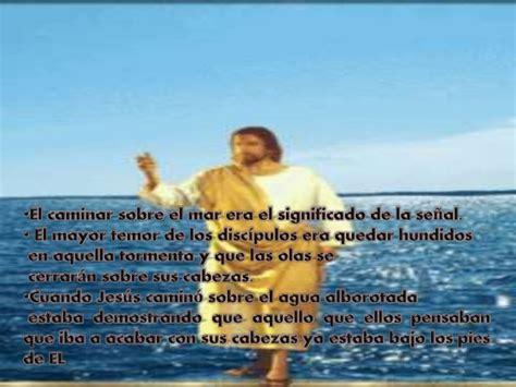 Un Barco Siempre Esta Seguro En La Orilla by Milagros De Jesus N 7 Quot Jesus Anda Sobre El Mar Quot