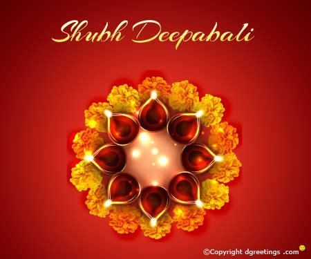 shubh deepabali diwali bengali