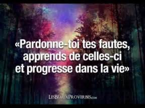 les beaux proverbe youtube