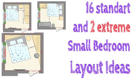 Bedroom Layout Ideas by 16 Standart And 2 Small Bedroom Layout Ideas From