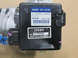 05 06 07 08 09 Chevrolet Chevy Cobalt 2 2l Power Steering Rack Pinion Gear Box