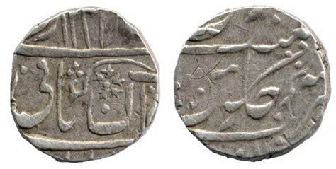 1 Roupie - Daulat Rao (AH1209-1243 / 1794-1827AD) - État ...
