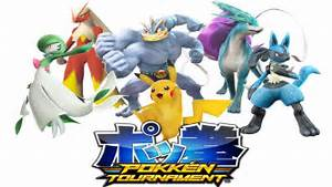 new pokemon game pokken tournament arcade fighting game