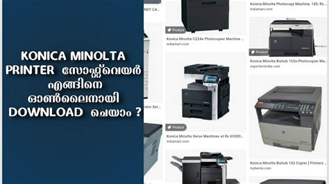 Find everything from driver to manuals of all of our bizhub or accurio products. Konica Minolta Bizhub 164 Software Download / Konica Minolta Bizhub 164 Users Manual 164 Ug En ...