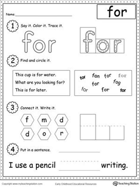 high frequency word for printable worksheet mrs waymire s kinders pinterest sight words