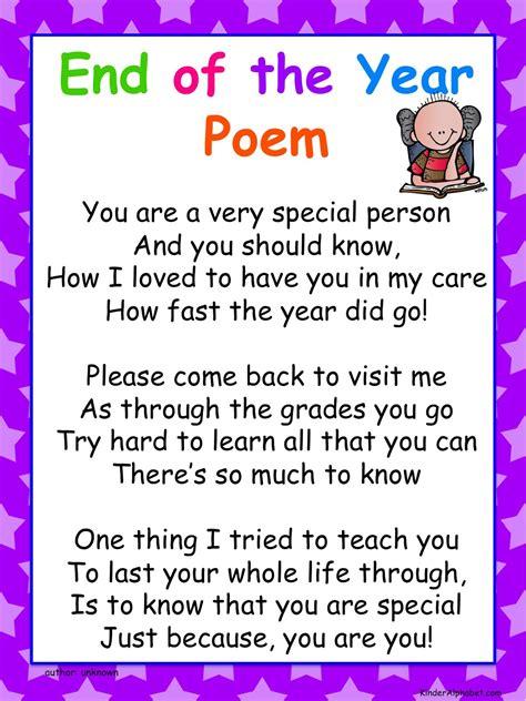End of Year Preschool Poem From Teacher