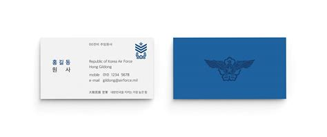 business card design  behance