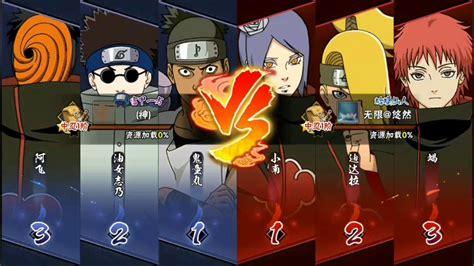 [mobile Naruto Middleclass1] Kidomaru, Chibi Shino, Tobi