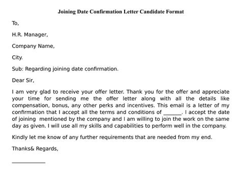 joining date confirmation mail wisdom jobs india