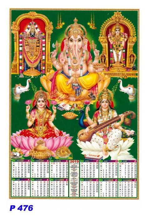 p gods poly foam calendar vivid print india